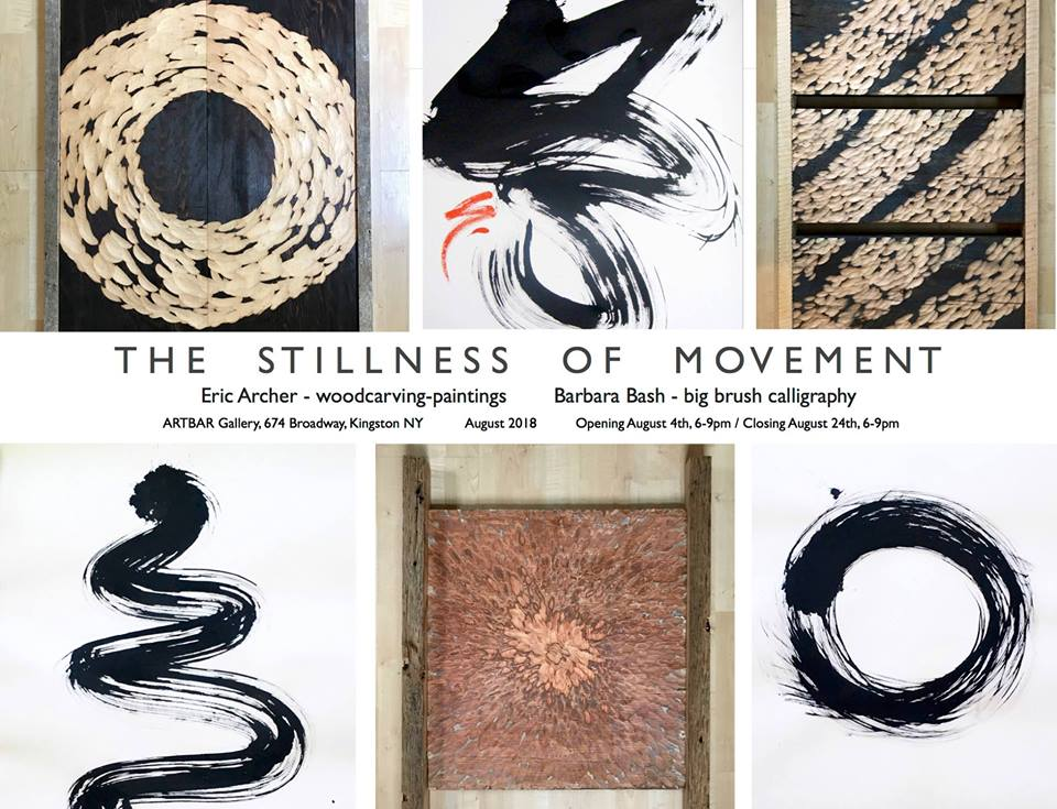Closing Party for 'The Stillness of Movement'