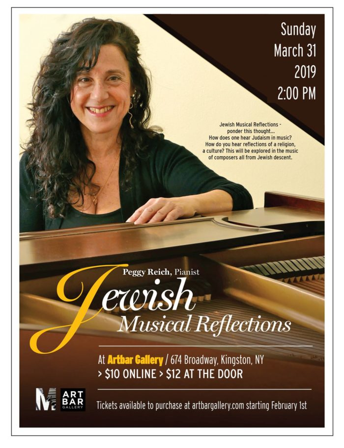 Jewish Musical Reflections