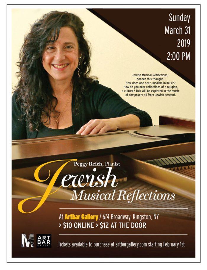 Jewish Musical Reflections